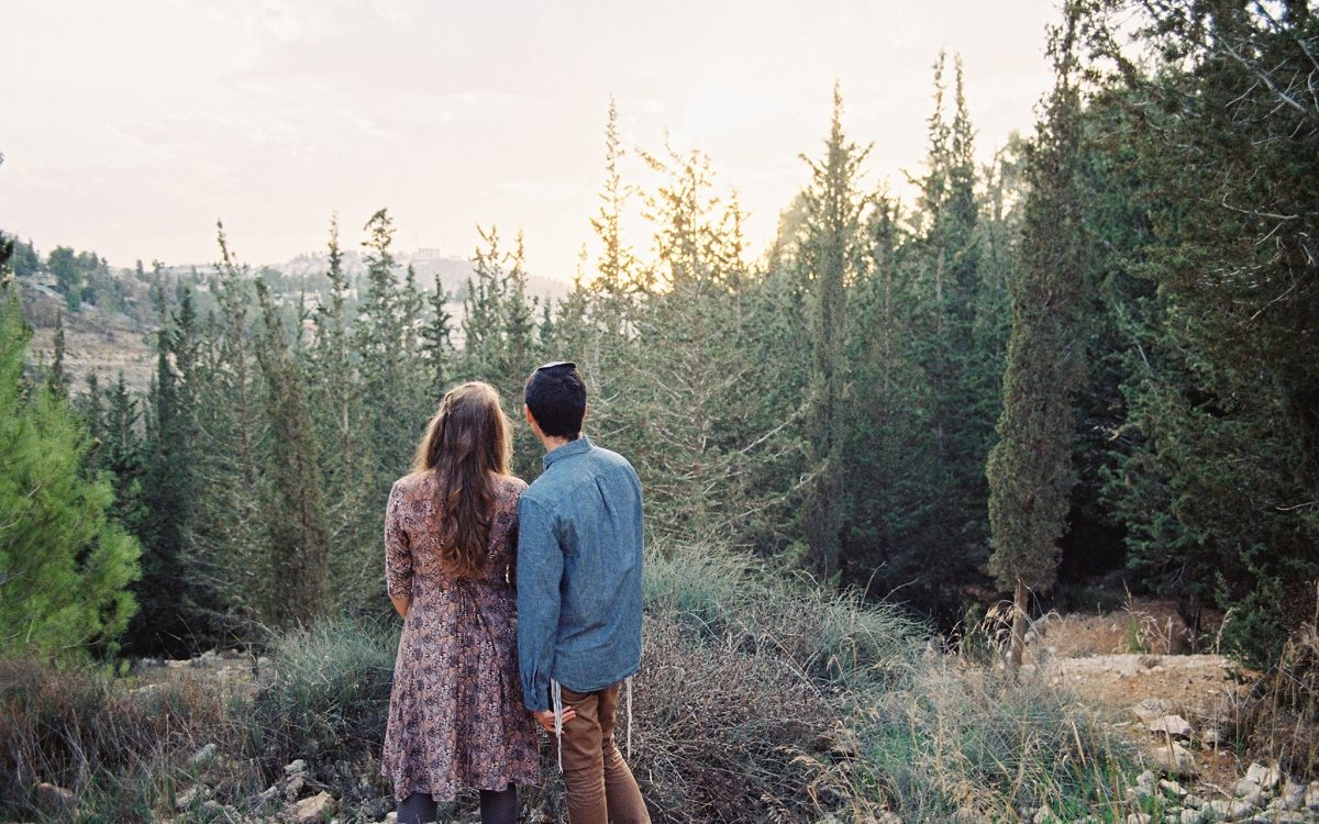 Jerusalem Forest Engagement | Ilana + Elad