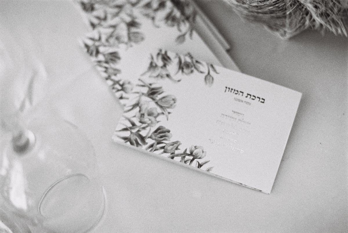neot-kedumim-wedding-israel-shira-and-eilam-sigala-photography_0025