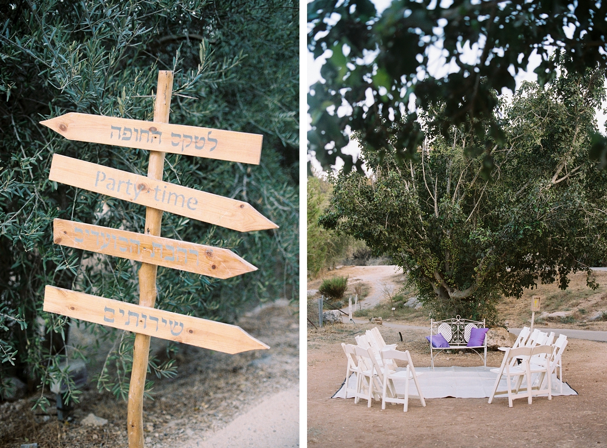 neot-kedumim-wedding-israel-shira-and-eilam-sigala-photography_0032