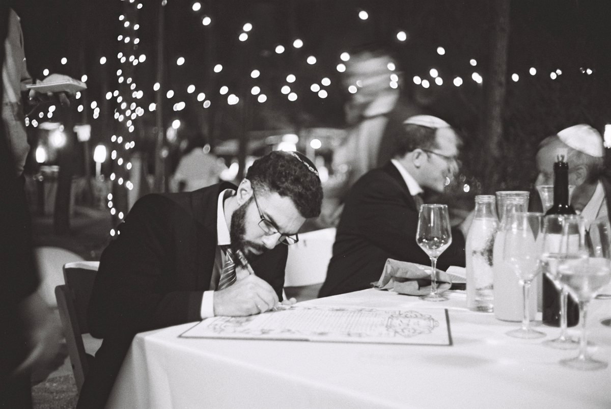 neot-kedumim-wedding-israel-shira-and-eilam-sigala-photography_0040