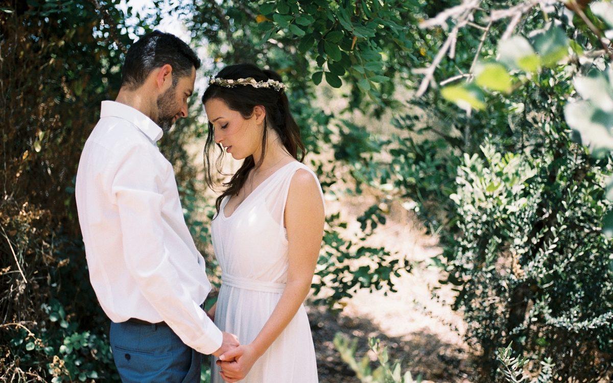 Havat Allenby Wedding | Tahel + Tamir