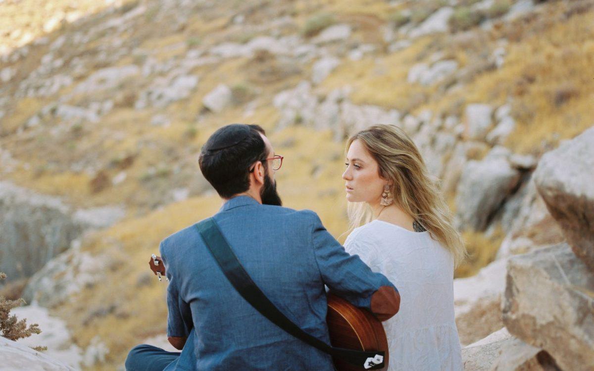 Judean Hills Engagement | Simcha + Yossi